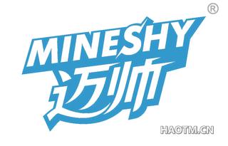 迈帅 MINESHY