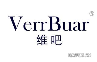维吧 VERRBUAR