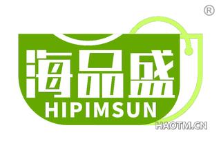 海品盛 HIPIMSUN