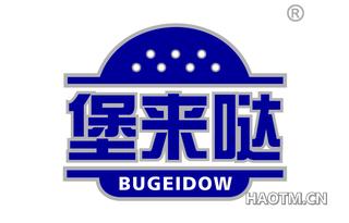 堡来哒 BUGEIDOW