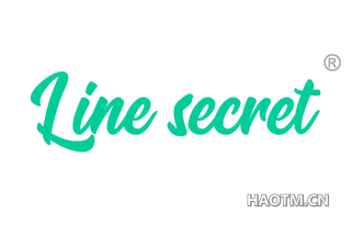 LINE SECRET