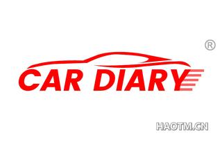 CAR DIARY