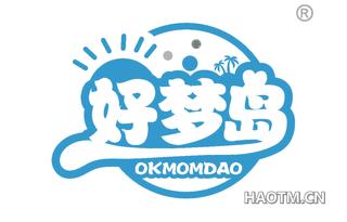 好梦岛 OKMOMDAO