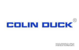 COLIN DUCK