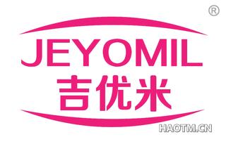 吉优米 JEYOMIL