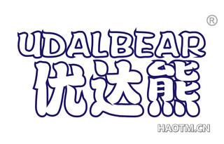 优达熊 UDALBEAR