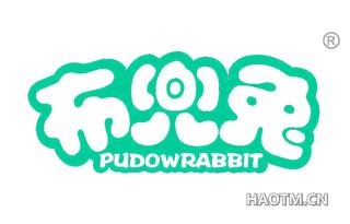 布兜兔 PUDOWRABBIT