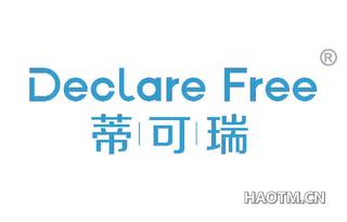 蒂可瑞 DECLARE FREE