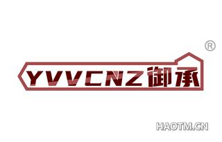 御承 YVVCNZ