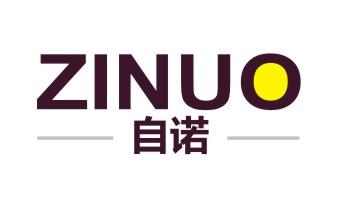 自诺ZINUO