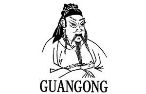 GUANGONG