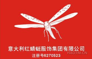 红蜻蜓图形
